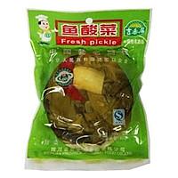 广州酸菜鱼的做法图解1