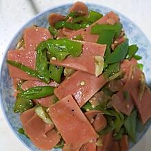 辣椒炒火腿肠午餐肉
