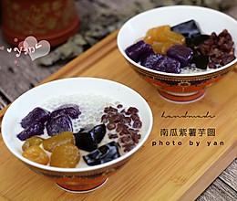 完胜鲜芋仙--南瓜&紫薯双色芋圆的做法