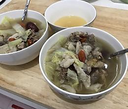 十全大补羊汤的做法