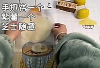 手抓饼的99种做法/紫薯芝士饼的做法