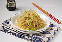 清炒土豆丝#鲜香滋味搞定萌娃#的做法
