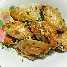 香煎盐焗鸡翅