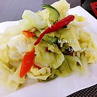 酸甜泡菜的做法图解8