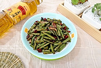干煸豆角#金龙鱼外婆乡小榨菜籽油 我要上春碗#的做法