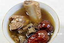 秋季清火汤【葛根红枣排骨汤】的做法