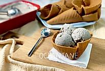 【夏日】脆皮黑芝麻雪糕 冰激凌 冰淇淋的做法