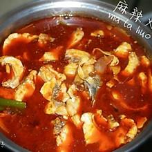 麻辣火锅鱼