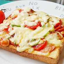 快手吐司披萨#我动了你的奶酪#