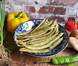 #全电厨王料理挑战赛热力开战!#腌四季豆的做法