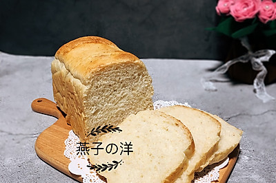 藜麦奶香吐司
