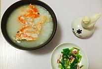 花蟹粥的做法