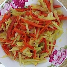 胡萝卜丝炒土豆丝