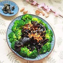 蒜蓉西兰花拌木耳#盛年锦食.忆年味#