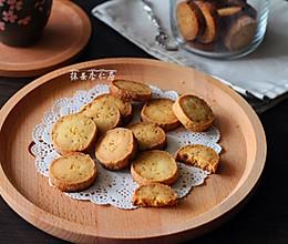 橙香米粉奶油饼干的做法