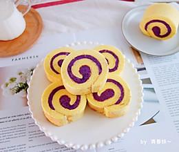 #好吃不上火#紫薯芋泥蛋糕卷的做法