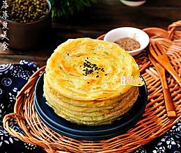 三个秘方做酥软千层的烫面葱花酥饼的做法