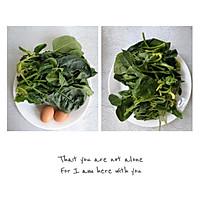 #今天吃什么#凉拌菠菜鸡蛋丝,清肠道解油腻!的做法图解1
