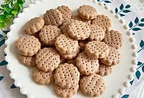 无糖少油!外酥里软饱腹感极强的全麦饼干的做法