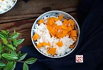脱糖红薯米饭的做法