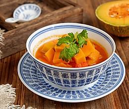 番茄南瓜汤的做法
