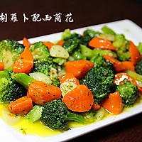 胡萝卜配西兰花的做法图解7