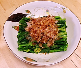 """日式小菜""""柴鱼片拌油菜花""""的做法"""