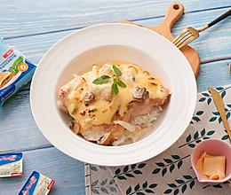 白汁蘑菇鸡排焗饭的做法