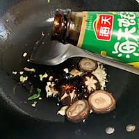 香菇油菜#秋天怎么吃#的做法图解8