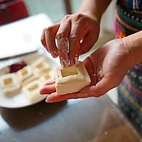 金汤酿豆腐的做法图解2