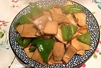 青椒肉片炒杏鲍菇的做法