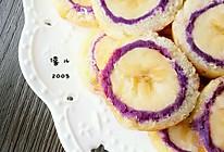 紫薯香蕉吐司卷的做法