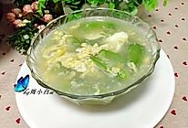 丝瓜鸡蛋汤的做法