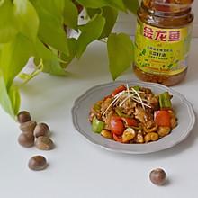 板栗烧鸡翅#金龙鱼营养强化维生素A  新派菜油#