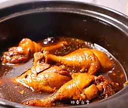 超极入味的卤鸡腿❗️做法简单❤️孩子最爱的做法