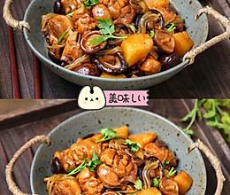小鸡炖蘑菇,香嫩无比,就是太费米饭了的做法