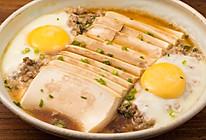 【豆腐肉糜抱蛋】肉饼蒸蛋的豪华做法,零难度!的做法