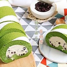 抹茶棉花蛋糕卷#春天里的一抹绿#