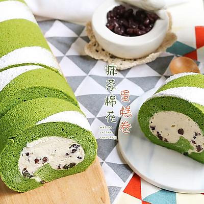 抹茶棉花蛋糕卷