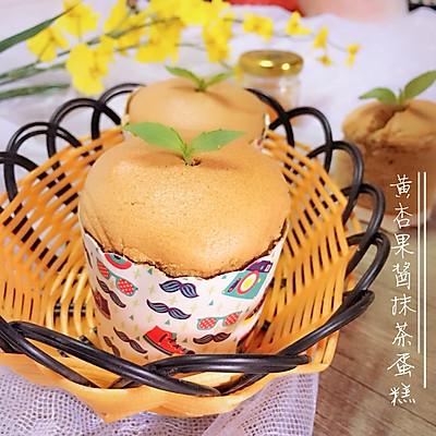 抹茶黄杏果酱纸杯蛋糕