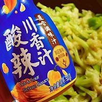 #豪吉川香美味#酸辣花椰菜的做法图解9