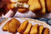 炸馍儿片❗️儿时味道❗️快手早晚餐  油炸馒头片(咸香味)的做法
