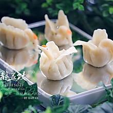 天鹅蒸饺#舌尖上的春宴#