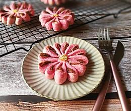 #晒出你的团圆大餐#枣花酥的做法