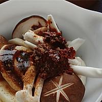 辣烤时蔬#松下烤箱烘焙盛宴#的做法图解4