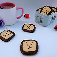 狮子饼干#松下多面美味#的做法图解14