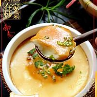 家常菜——芙蓉羹的做法图解8