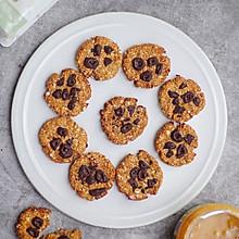 低脂高纤燕麦饼干(纯素无糖无油无面粉)
