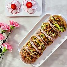 #豆果10周年生日快乐#轻脂·低卡全麦鸡肉卷饼
