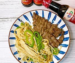 #中秋宴,名厨味#金针菇牛排的做法